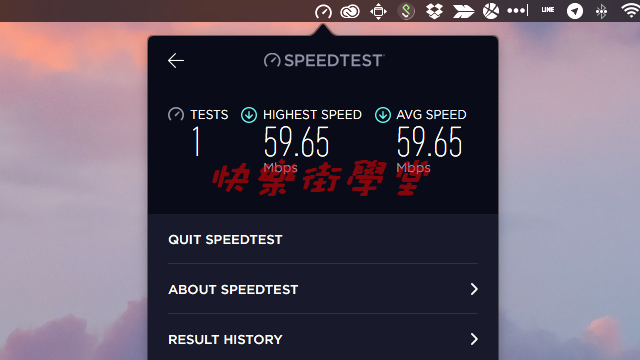Speedtest for Mac